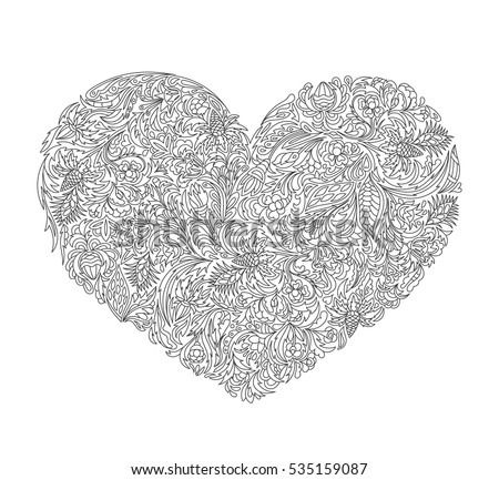 Decorative Love Heart. Vector illustration. Coloring book for adult and older children. Vacation for the mind.  #535159087