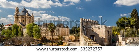 Panoramic view of Dormition Abbey from the wall of the Old City of Jerusalem, Israel #535272757
