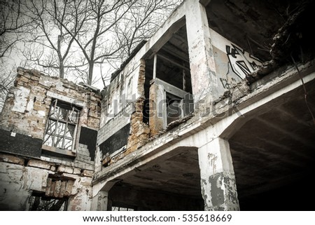 Ukraine, Odessa area destroyed factory. Ruins of the destroyed building or premises. Window opening and ventilator. #535618669
