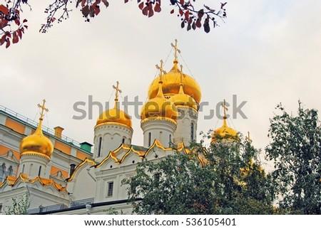 Moscow Kremlin. UNESCO World Heritage Site. Color photo. #536105401