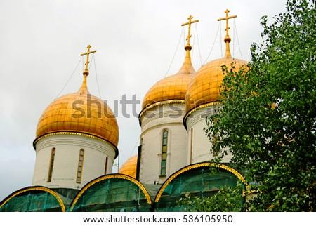 Moscow Kremlin. UNESCO World Heritage Site. Color photo. #536105950