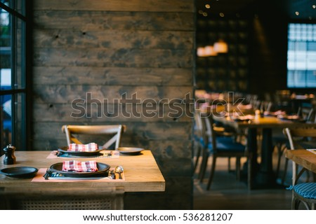 Restaurant with wooden interior #536281207