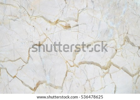 marble stone texture background. Interiors marble pattern design (High resolution). #536478625