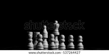 chess on chessboard closeup #537264427