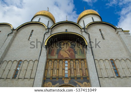 Facade of the Assumption Cathedral in the Kremlin Moscow, Russia #537411049