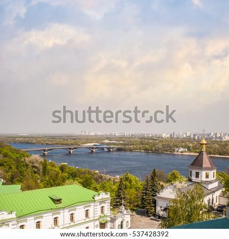 View of the Dnieper from the Holy Dormition Kyiv-Pechersk Lavra. Kiev. Ukraine.