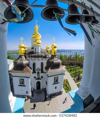 View from the bell tower of the Cathedral of the Nativity of the Holy Virgin of the Kiev Pechersk Lavra