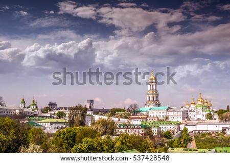 Panorama. View of the Holy Dormition Kyiv-Pechersk Lavra the residence of Metropolitan of Kyiv and All Ukraine. Kiev. Ukraine.