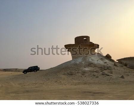 An old fort in the desert of Zekreet near Doha, Qatar #538027336