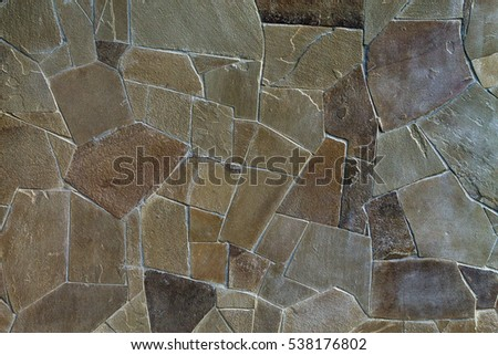 background wall with a stone decoration closeup #538176802