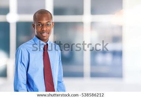 Portrait of an handsome businessman #538586212