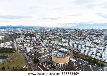 The high Hokkaido  #538888459