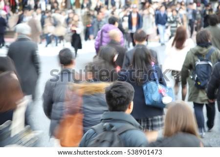 Tokyo people in Japan #538901473