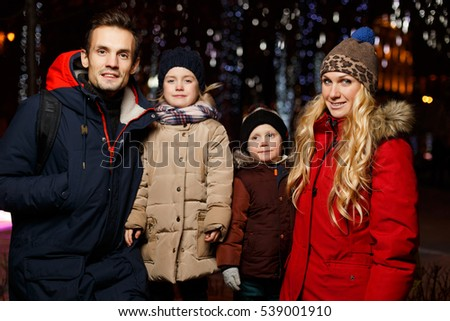 Beautiful couple in Christmas night #539001910