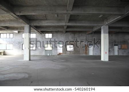 Abandoned factory #540260194