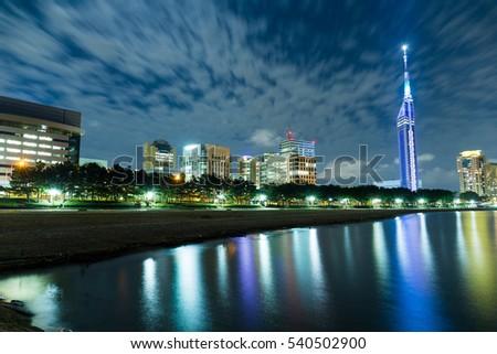 Fukuoka city at night #540502900