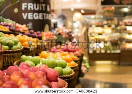Supermarket , fruit and vegetable zone Royalty-Free Stock Photo #540888421