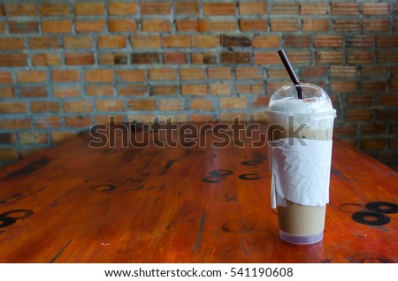 Iced coffee in plastic cups. #541190608