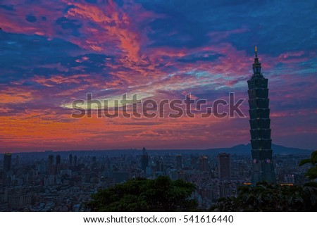 Nov 4.2016 : Taipei City Skyline at sunset, Taiwan/ Taipei 101 at night  #541616440