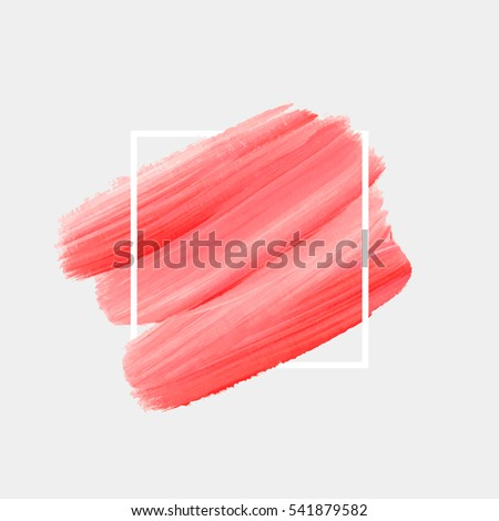 Logo brush painted watercolor background. Art abstract brush paint texture design acrylic stroke over square frame vector illustration. Perfect design for headline and sale banner.  #541879582