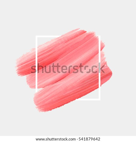 Logo brush painted watercolor background. Art abstract brush paint texture design acrylic stroke over square frame vector illustration. Perfect design for headline and sale banner.  #541879642