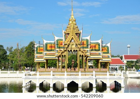 AYUTTHAYA,THAILAND - DECEMBER 23 2016: Phra Thinang Aisawan Thiphya-Art is a Thai style pavilion in Bang Pa-In Palace and it was built by King Chulalongkorn in 1876.  #542209060