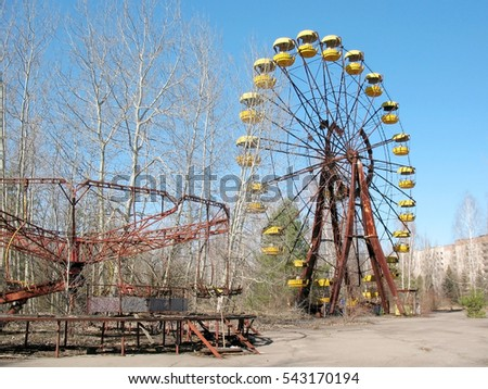 Ferris wheel in an unfinished Amusement Park in Chernobyl #543170194