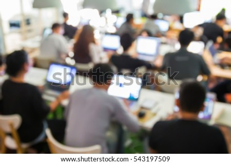 Abstract blur people lecture in seminar room, education or training concept #543197509