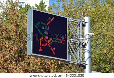 Information board with data on traffic jams #543331030