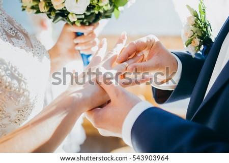 Wedding. The betrothal. #543903964