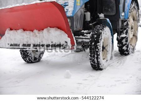 snowblower #544122274