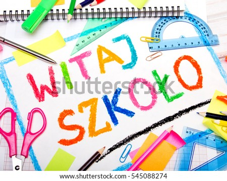 Colorful drawing of the Polish words: 'Welcome back to school' and school accessories #545088274