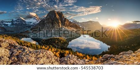 canada, lake magog,  lake cerulean Royalty-Free Stock Photo #545538703