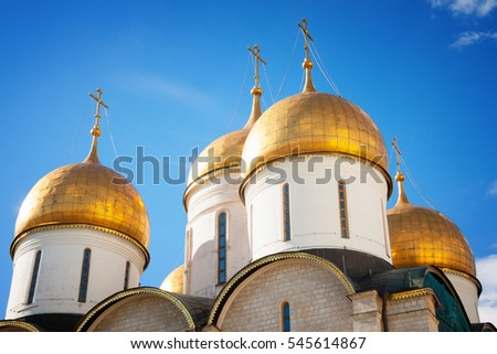 Moscow. Uspensky cathedral in the territory of the Moscow Kremlin #545614867