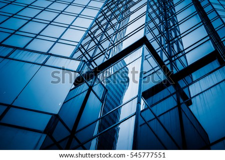 low angle view of skyscrapers in city of China. #545777551