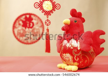 the year of the rooster doll and paper-cut