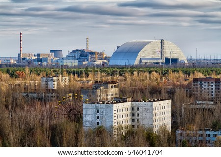 Vew from roof of 16-storied apartment house in Pripyat town, Chernobyl Nuclear Power Plant Zone of Alienation, Ukraine #546041704
