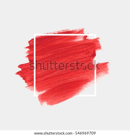 Logo brush painted watercolor background. Art abstract brush paint texture design acrylic stroke over square frame vector illustration. Perfect design for headline and sale banner.  #546969709