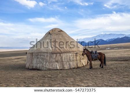 Yurta- traditional dwelling of xinjiang people #547273375