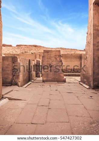 Temple of Kom Ombo. It's dedicated to the crocodile god Sobek and the falcon god Haroeris, Kom Ombo, Egypt, North Africa #547427302