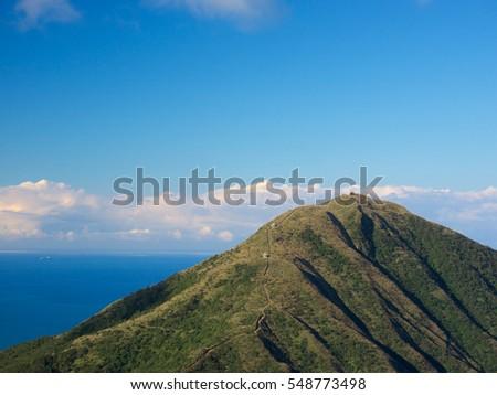 Keelung mountain,Keelung,Taiwan  #548773498