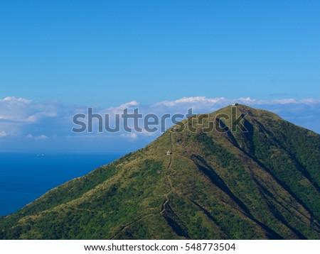 Keelung mountain,Keelung,Taiwan  #548773504