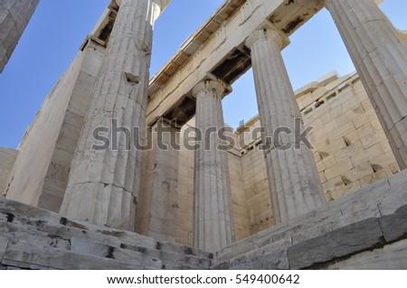 Temple of Athena Nike, Acropolis, Athens, Greece #549400642