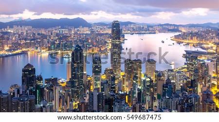 Hong Kong sunrise #549687475