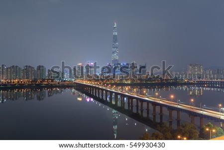 Seoul Subway and Lotte Seoul City Skyline at Han river Seoul, South korea. #549930430
