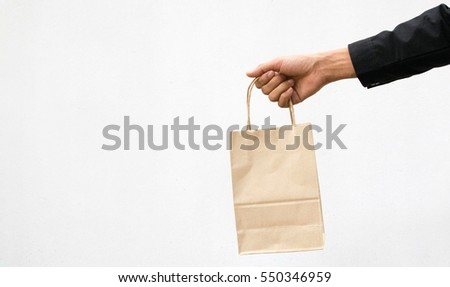 paper bag, Hungry for paper bags, hand  #550346959