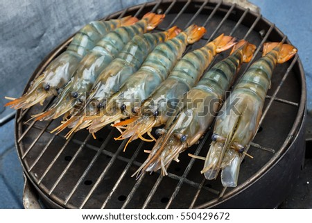 prawn grilled on the stove. #550429672