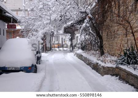 VELIKO TARNOVO, BULGARIA - JANUARY 6, 2017: General Gurko street of the town on the sunny winter day #550898146