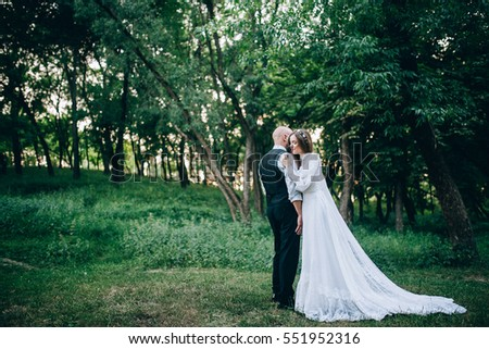 Rustic wedding couple in the forest  #551952316