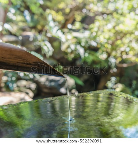 Washbasin set in Japanese garden #552396091